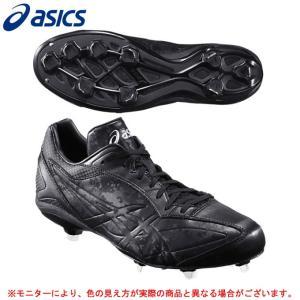 ASICS(アシックス)アイドライブ W(25.0cmのみ)(SFS212)野球 スパイク 金具固定...