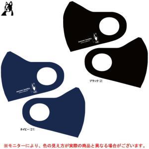 junky(ジャンキー)サッカージャンキー ファッションマスク 1枚入り(SJ20378K)サッカー ウイルス対策 飛沫感染予防 クラウディオ・パンディアーニ ジュニア|ミズシマスポーツ株式会社