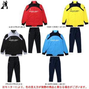 junky(ジャンキー)サッカージャンキー トレーニングジャケット パンツ上下セット(SJ20510/CP20517)サッカー クラウディオ・パンディアーニ メンズ|ミズシマスポーツ株式会社