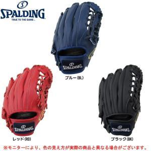 SPALDING(スポルディング)少年軟式用グラブ オールラウンド用(SP2085)野球 ベースボー...