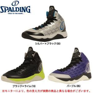 SPALDING(スポルディング)スパイクロン(SPB1005)バスケットボール バスケ バッシュ スニーカー シューズ メンズ|mizushimasports