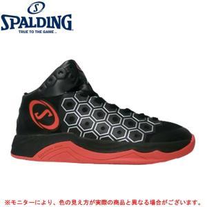 SPALDING(スポルディング)スパイクロン ホーネット(SPB1007)バスケットボールシューズ スニーカー メンズ|mizushimasports