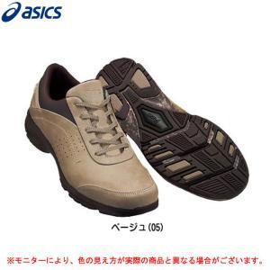 ASICS(アシックス)タウンウォーカー エクスプロール402(W)(TDW402) ウォーキングシューズ 3E相当 レディース mizushimasports