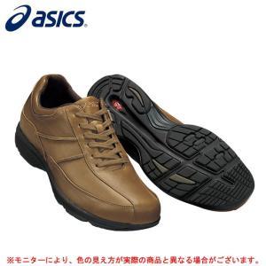 ASICS(アシックス)ハダシウォーカー PLUS537(TDW537) ウォーキングシューズ 3E ワイド 歩行 運動靴 靴 シューズ 男性用 メンズ mizushimasports