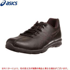ASICS(アシックス)ハダシファイン 540(TDW540) ウォーキング 歩行 軽量 シューズ 運動靴 男性用 メンズ mizushimasports