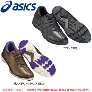 ASICS(アシックス)ハダシファイン 745(W)(TDW745) ウォーキングシューズ レディース mizushimasports