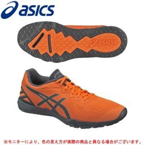 ASICS(アシックス)CONVICTION X(TGF104)スポーツ トレーニング ジョギング ランニング シューズ ユニセックス mizushimasports