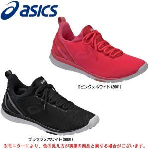 ASICS(アシックス)GEL-FIT SANA 3(TGF205)スポーツ トレーニング ジョギング ランニング シューズ レディース mizushimasports