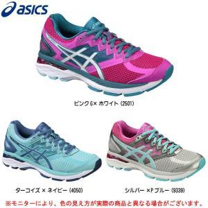 ASICS(アシックス)LADY GT-2000 NEW Y...