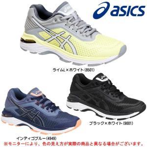 【最終処分大特価】ASICS(アシックス)LADY GT-2000 NEW YORK 6(TJG77...