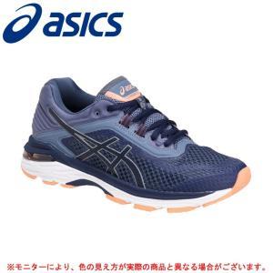【最終処分大特価】ASICS(アシックス)LADY GT-2000 NEW YORK 6-slim(...