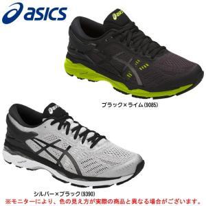 【最終処分大特価】ASICS(アシックス)GEL-KAYANO 24-slim ゲルカヤノ 24-s...