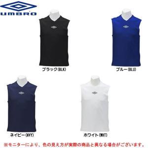 UAS9003:アンブロ N/S インナーシャツ  ■素材 UMBドライカノコ  ■カラー ブラック...
