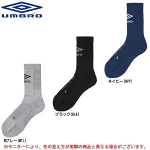 ■品番 UBS8221  ■商品説明 左・右セパレートタイプの高機能ソックス。 足の構造を考慮した3...