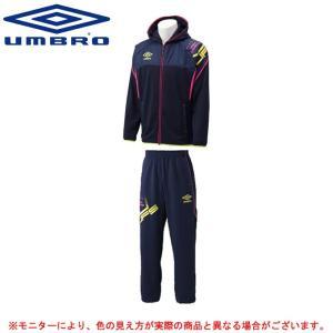 UMBRO(アンブロ)UFS HDD スウェット 上下セット(UFA3365/UFA3365P) サッカー フットサル パーカー メンズ mizushimasports