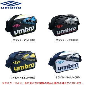 UMBRO(アンブロ)ラバスポショルダー XS(UJS1513)サッカー バッグ エナメルバッグ 通学 部活 かばん 2015年|mizushimasports