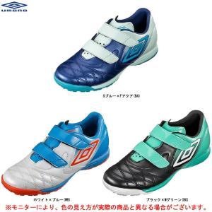 UMBRO(アンブロ)ACR シーティー BL JR WIDE(UU4NJB05)スポーツ サッカー フットサル トレーニング シューズ 靴 ジュニア キッズ