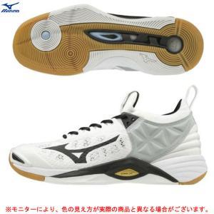 MIZUNO(ミズノ)ウエーブモーメンタム(V1GA1912)スポーツ バレーボール バレーシューズ 屋内シューズ ユニセックス