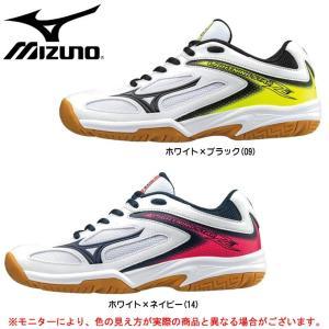 MIZUNO(ミズノ)ライトニングスター Z3 Jr(V1GD1703)バレーボール バレーシューズ ジュニア