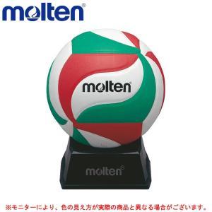 molten(モルテン)バレーサインボール(V1M500)バレーボール ボール マスコットボール 記念品
