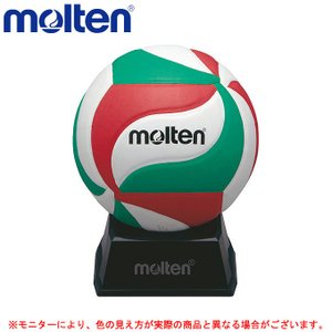 molten(モルテン)バレーサインボール(V1M500)バレーボール ボール マスコットボール 記...