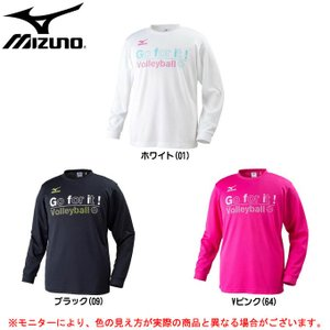 MIZUNO(ミズノ)プラクティスシャツ(長袖)(V2MA5596)バレーボール トレーニング 長袖...