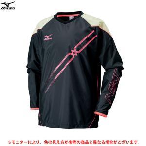MIZUNO(ミズノ)ムーブブレーカーシャツ(V2ME6512)バレーボール トレーニング フィットネス プラシャツ 長袖 メンズ|mizushimasports