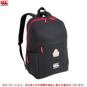 ■品番 VCC09303  ■商品説明 カンタベリーロゴを配置した公式ライセンス企画のデイパックです...