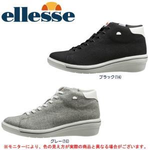 Ellesse(エレッセ)ヒールアップ ウインタースニーカー(VCU017W)ウォーキングシューズ レディース mizushimasports