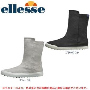 Ellesse(エレッセ)バルカナイズ ウィンターブーツ(VCU500W)ウォーキングシューズ レディース mizushimasports