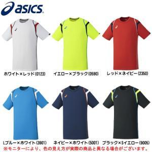 ASICS(アシックス)Tシャツ(XA109N)スポーツ ラ...