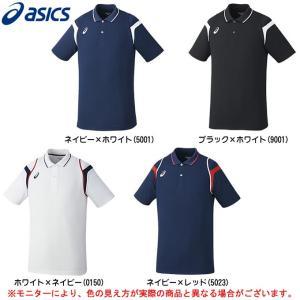 ASICS(アシックス)ポロシャツ(XA111N)スポーツ トレーニング カジュアル サイバードライ UVカット メンズ|mizushimasports
