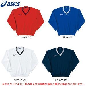 ASICS(アシックス)Vネックトレーナー(XA5201)トレーニング スポーツ メンズ|mizushimasports
