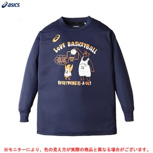 ASICS(アシックス)Jr 長袖 プリントTシャツ(XB345N)バスケットボール トレーニング スポーツ ジュニア|mizushimasports