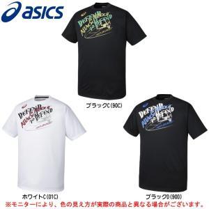 ASICS(アシックス)プリントTシャツHS(XB6571)バスケットボール トレーニング スポーツ カジュアル メンズ|mizushimasports