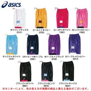 ASICS (アシックス)W'sプラクティスパンツ(XB7528) バスケットボール プラパン レディース|mizushimasports
