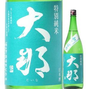 大那 特別純米 仕込み壱号 初しぼり 1800ml 28BY(菊の里酒造/栃木)