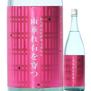 全国でも大変珍しい、江戸時代に行われていた「十水(とみず)仕込」で仕込まれた特別純米酒。蔵を構える滋...