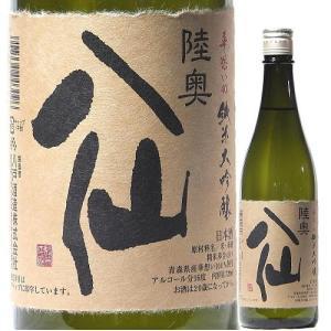 陸奥八仙 華想い40 純米大吟醸 720ml 27BY(八戸酒造/青森)