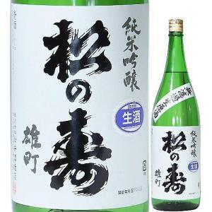 和みの春をフレッシュな「新酒」で存分に味わおう!