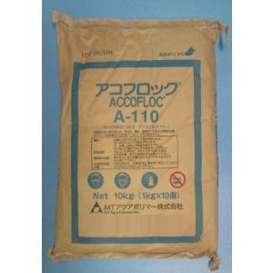 高分子凝集剤 10kg (アニオン系、1kg×10個入り)|mizusumasi