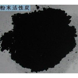 国産良品 粉末活性炭 10kg ※非食用品|mizusumasi|02