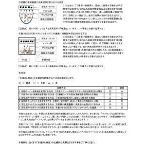 簡易トイレ 携帯トイレ 凝固剤に最適 100回分 吸水ポリマー 高吸水性樹脂 500g×2個  防災用品 mizusumasi 05