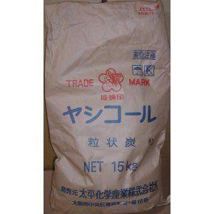 活性炭 ヤシガラ活性炭 15kg 粒状 中粒 床下除湿向き|mizusumasi