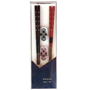 夫婦箸 箸置き2膳セット 月山 プレゼントに最適の画像