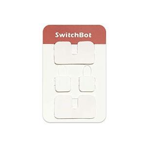 スイッチボット(SwitchBot) スマートスイッチ SwitchBot SWITCHBOT-AD...