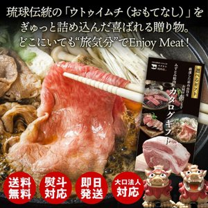 お中元 2021 プレゼント お肉 ギフト 贈答用 カタログギフト券 1.5万円コース 敬老の日 お歳暮 KG-003|mizutomi-meat