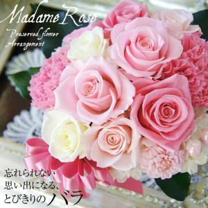 お祝い 花 プリザーブドフラワー 母の日 プレゼント 電報 結婚式 誕生日 女性 花ギフト 還暦祝い マダムローズ|mizutomo