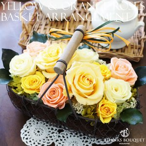 結婚祝い 花 プリザーブドフラワー ギフト 誕生日 プレゼント 女性 母 結婚式 電報 開店祝い 周年祝い お祝い バスケット B|mizutomo