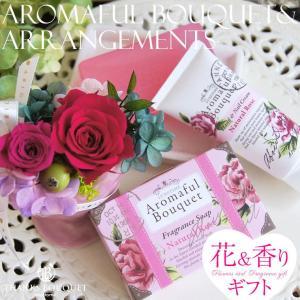 花 プレゼント 誕生日 母の日 女性 ギフト プリザーブドフラワー 枯れない お祝い お返し ホワイトデー 花と香りのギフト|mizutomo